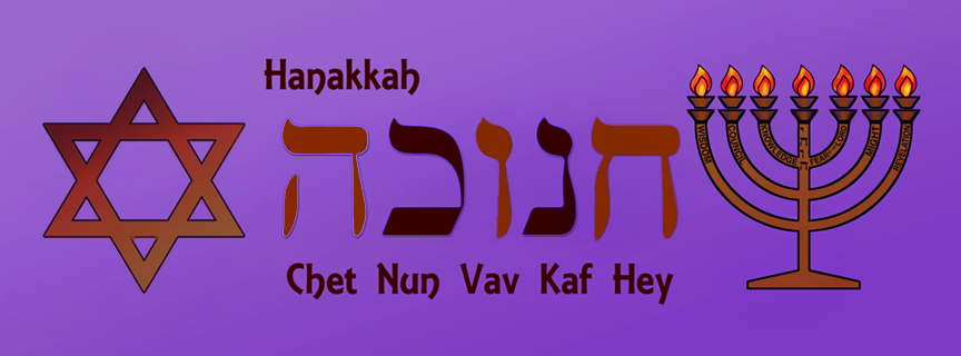 hanakkah_fbcvr