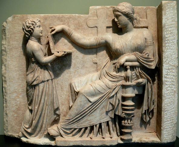Gravestone-woman-slave_c100BC